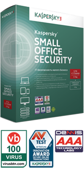 Новинка! Kaspersky Small Office Security